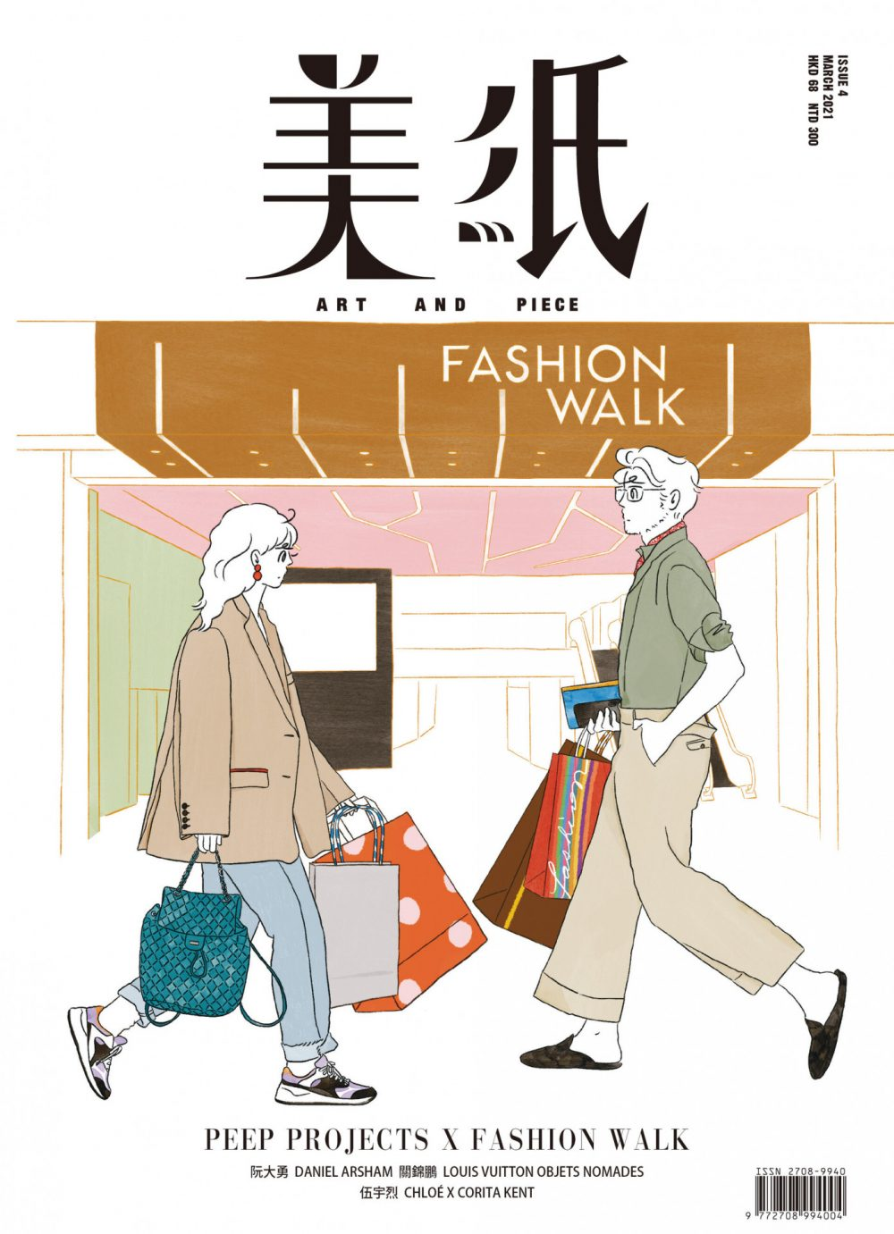 ISSUE 4 – Peep Projects X Fashion Walk